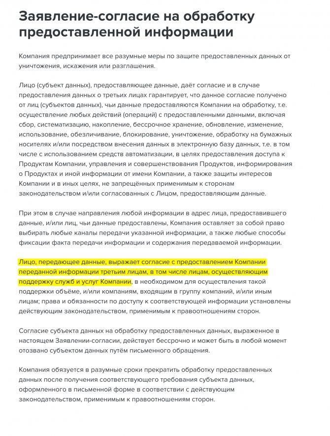 Какие штампы могут ставить в российский паспорт